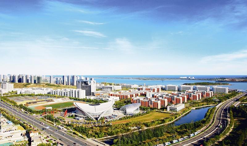 中国石油大学 华东
