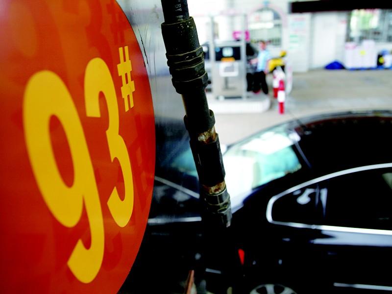 汽油期货跳涨及消息
