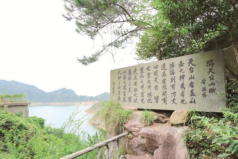 天台山风景区通过国家5a级旅游景区资源质量