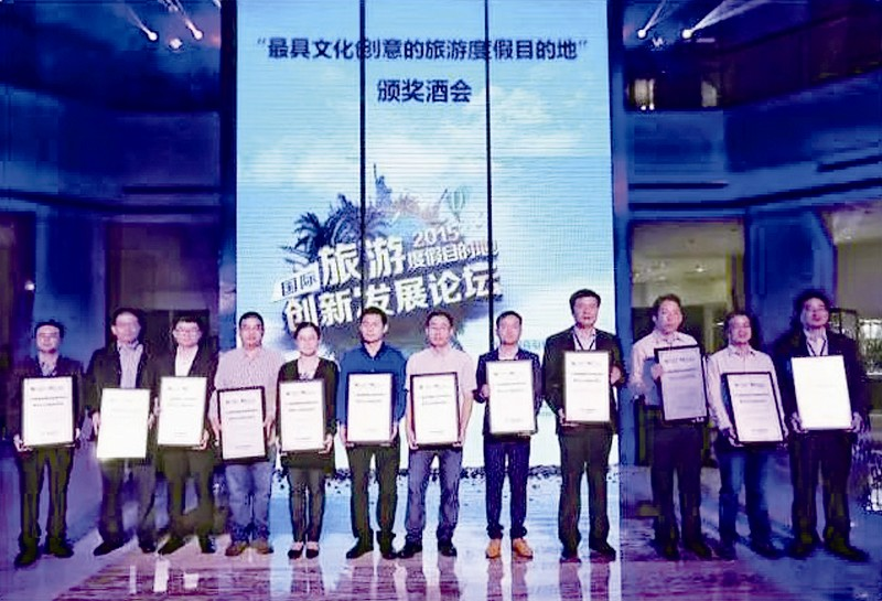 象山影视城武汉东湖旅游景区   最具文化创意旅游海岛   舟山长岛蛇蟠