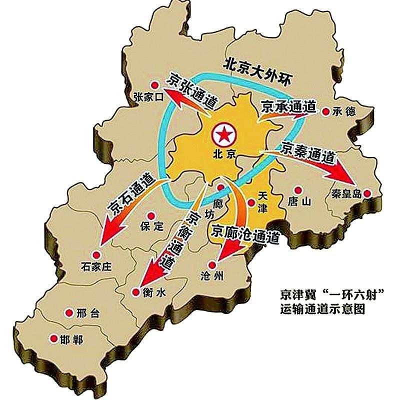今年年初,滨海新区相继与河北省唐山市、沧州市签署合作协议,共同推进区域协同发展,优化资源配置,加强分工协作,加强产业、交通、港口、园区、旅游、农业等领域的全面对接合作,实现良性互动、合作共赢。这是滨海新区发力京津冀协同发展的一个缩影。   据了解,目前,新区在京津冀协同发展中当先锋做主力,在重点产业项目、科技创新、交通体系、战略性新兴产业、金融领域、生态保护、社会事业7大领域持续发力,全面推进与周边区域的深入对接。   打造海陆空立体交通体系   天津港将打造海向航线辐射网络,对接河北各港口的规划和